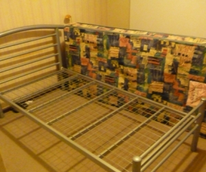 single bed as new, complete with mattress.