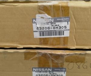 Nissan Disc Brake Rotors (Pair)