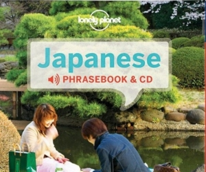 Japanese phase book and cds
