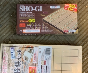 Sho-gi Chess Sets